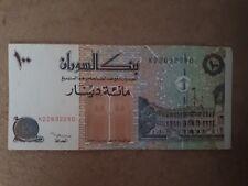 Sudan: 100 Dinars 1994 VF