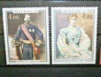 "MONACO 1980 ""PAINTINGS - ART - KING"" NUOVI MNH** SET (CAT.A)"