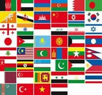 Asian Countries Nations Flags 5ft x 3ft china india japan pakistan korea syria