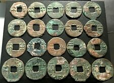 B.C 221-207's Qin Dynasty Coin,Ban Liang 秦半两,Each is unique.