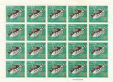 Ryukyu Islands, 1967 Full Sheet, Mint, 20 Stamps, 3 Cents, Japan Postage
