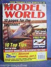 RCMW RC MODEL WORLD OCTOBER 1999 LONE RANGE PLANS CHRISTOPHE PAYSANT LE ROUX