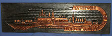 Vintage Soviet Russian Copper Wall Decor Plaque Cityscape Kostroma