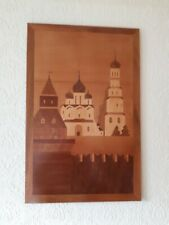 Vintage Russian Marquetry Wall Hanging - St Paul's Basilica Cathedral Moscow
