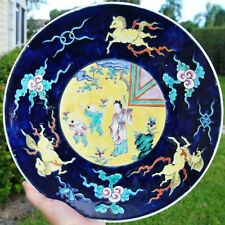 "Large Antique Chinese Porcelain Blue Enamel Kangxi Period Charger Plate 12""D"
