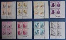 France neufs, préoblitérés 213 à 223 (mélangés d12 et d 13) en coins datés, 1991