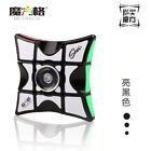 Spinner Cube 1x3x3 - QiYi Mofangge - Qiyi - Fidget Spinner, Cubo Magico, Cubo