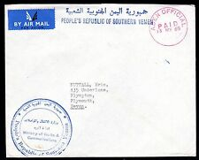 YEMEN 1968 PEOPLE'S REPUBLIC OF YEMEN ADEN OFFICIAL FEE PAID 15.MY.68 MINISTRY