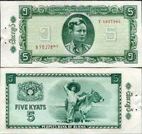 BURMA MYANMAR 5 KYATS P 53 Y prefix REPLACEMENT AU-UNC W/H