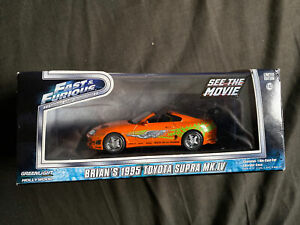 1/43 Greenlight Fast & Furious Brian's 1995 Toyota Supra Mk IV Orange Diecast