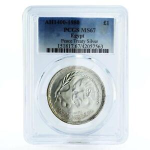 Egypt 1 pound Peace Treaty of Israel and Egypt MS67 PCGS silver coin 1980