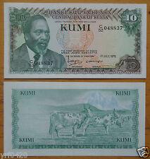 KENYA 10 Shillings Paper Money 1978 UNC