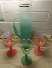 Vintage Blendi Frosted Multicolored Coctail Pitcher/Cocktail Glasses