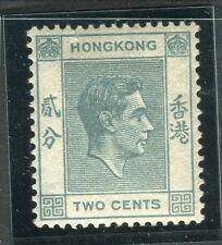 HONG KONG;  1938 early GVI issue fine Mint hinged 2c. value
