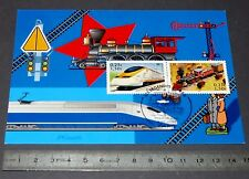 CARTE POSTALE 1er JOUR PHILATELIE 1989 TRAIN TGV EUROSTAR AMERICAN 220 SNCF