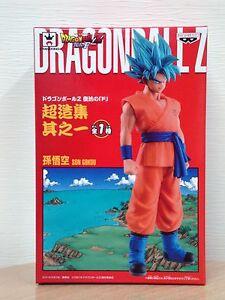 Banpresto DragonBall Z DXF  Movie Resurrection F  Rebirth Son Goku Blue Hair