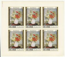 Oman; Flower Paintings Imperf Sheetlet, MNH, Pierre Laprade, Poppies & Daisies