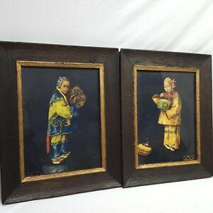 Esther Hunt Vintage Oriental Print Wooden Frame Gold Trim Copyright 1903