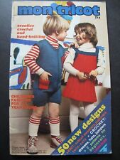 MON TRICOT Children edition 1973 - Vintage knitting & crochet magazine