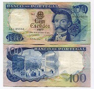 Portugal 10 Escudos Banknote Camilo Castelo P 169 b 1978 VF X 5 Piece Lot