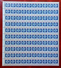 US Official Mail Stamp #O154 Full Sheet 0f 100 MNH