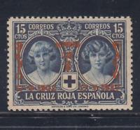 ESPAÑA (1927) NUEVO SIN FIJASELLOS MNH SPAIN - EDIFIL 353 (15 cts) - LOTE 2