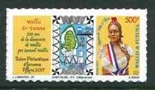 Timbre Wallis Futuna adhésif 2017 73ème Salon Philatélique Automne 2017 N° 876A