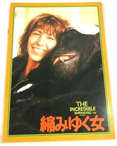 The Incredible Shrinking Woman Lily Tomlin 1980 Original Japanese Movie Program