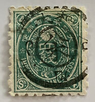 1876 OLD KOBAN JAPAN STAMP #58 WITH UNIQUE DOUBLE RING CANCEL