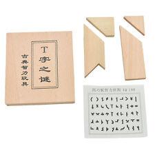 T-Wort Puzzle Tangram Solide Holz Brain Teaser Puzzle Intellektuelles Spielze Fy