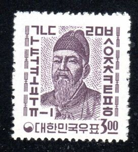 1962-63 Korea SC # 365 - King Sejong - M-H