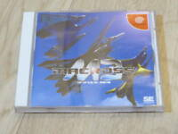 Sega Dreamcast Macross M3 Japan DC