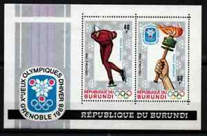 BURUNDI 1968 - AIRMAIL OLYMPIC GAMES GRENOBLE MNH
