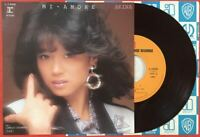 "Akina Nakamori Mi Amore JAPAN 7"" SINGLE RECORD VINYL 1980's JAPANESE IDOL"