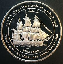Oman - Silver 1 Rial Coin - Sultanah - 1996 - Proof