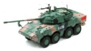 Dragon 1:72 PLA ZTL-11 Assault Gun - Cloud Pattern Camouflage, #63055