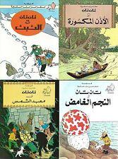 TINTIN  Hergé 4 Comics Arabic Edition From Egypt, Adventure Comic, Children Book