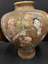 """Superb Antique Japanese Edo Meiji Satsuma jar Large 16 """" Vase signed"""