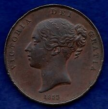 Great Britain, Victoria, 1853 Penny (Ref. c4516)