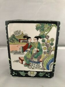 Chinese Antique Porcelain Pillow 6 1/2 (H) #MD061