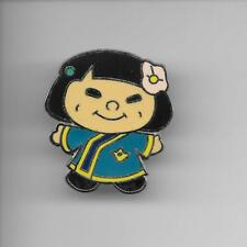 Disney Pin Back Button Japanese Girl It's A Small World