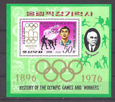 KOREA , 1976 OLYMPICS , 1978 ,   SS IMPERF , MNH