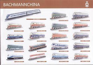 catalogo BACHMANN CHINA 2010 HO Scale ed.Chinese             CHI    aa
