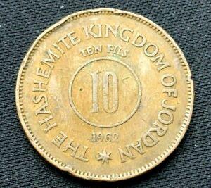 1962 Kingdom of Jordan 10 Fils Coin      World Coin Bronze       #K103