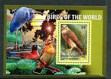 Grenada Carriacau, MNH, Birds Merlin 2011. x29140