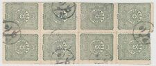 ALBANIA  TURKEY 1892 ISSUE BLOCK OF EIGHT 10 PARA ALL ARABIC KILISURA PMK RRR
