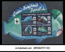 MALDIVES - 2016 Green Humphead Parrotfish / FISH Min. sheet MNH (ID:B263)