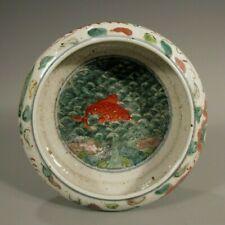 China Chinese Famille Verte Porcelain Brush Washer w/ Dragon & Phoenix Decor