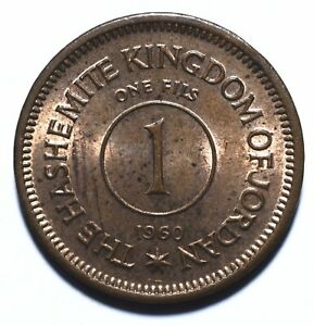 1960 Jordan One 1 Fils - Hussein (1379) - Lot 758