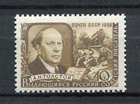 28137) Russia 1958 MNH New Tolstoi 1v Scott #2031